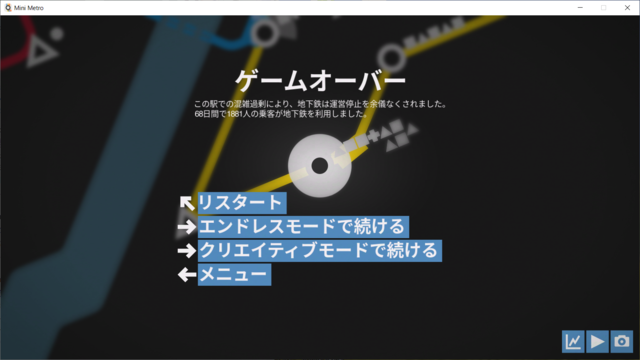 2020-11-17 (7) - コピー.png