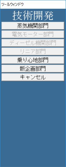 tetsu12.png